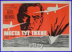 1967 Russian Ww2 North Airforce Ace German U-boat Vintage Film Movie Poster