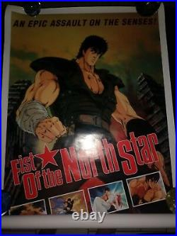 1986 FIST OF THE NORTH STAR VINTAGE ORIGINAL MOVIE POSTER 27 x 41 Nintendo RARE