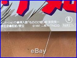 1997 Princess Mononoke japan Original Posterofficial vintage Studio Ghibli