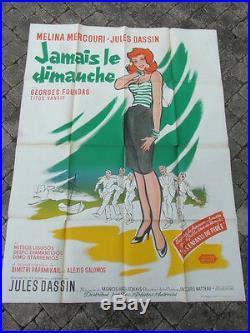 AFFICHE POSTER vintage CINEMA JAMAIS LE DIMANCHE 1960 MELINA MERCOURI litho