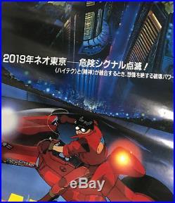 AKIRA B2 MOVIE Poster USED JAPAN KANEDA Katsuhiro Otomo 100% Authentic Vintage