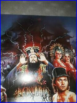 Big Trouble in Little China Original Vintage French Poster One Sheet 1SH