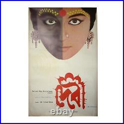 Devi 1960 Original vintage Satyajit Ray Bollywood movie poster