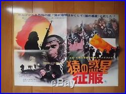 ESCAPE FROM THE PLANET OF THE APES original movie poster press JAPAN Vintage