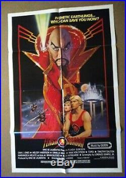 Flash Gordon vintage original 1-Sheet Poster 1980 Folded VG+ Condition
