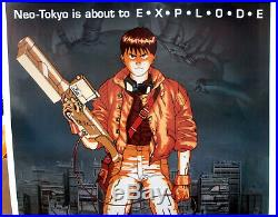 Huge Original 40 X 27 Akira Movie1989 Vintage Poster Promo Streamline Damaged