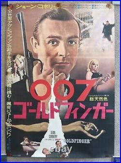 James Bond 007 Goldfinger Original Vintage 1964 Japanese B2 Poster Sean Connery
