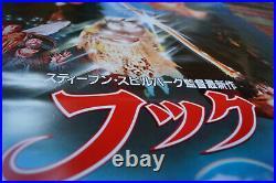 Japanese Original film movie poster Hook (1991) 90s vintage retro b2 peter pan