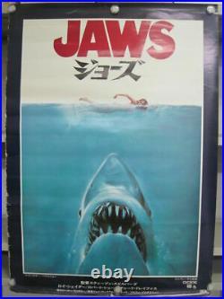 Jaws 1975 Japanese B2 Movie Poster Vintage Japan 500 mm x 707 mm S. Spielberg FS
