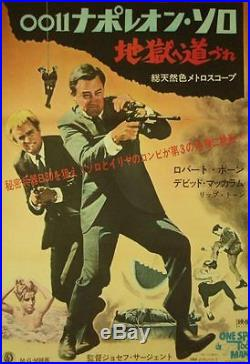 MAN FROM UNCLE ONE SPY TOO MANY Japanese B2 movie poster VINTAGE MINT