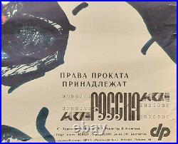Nightmare In Crazy House Soviet Sexy Film Original Vintage Russian Poster