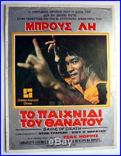 ORIGINAL VINTAGE BRUCE LEE GAME OF DEATH 12X16 30X40 cm CINEMA GREEK POSTER