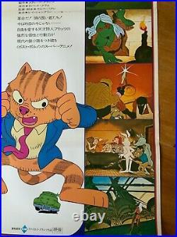 Original Vintage FRITZ THE CAT 1972 JAPANESE B2 Movie Poster