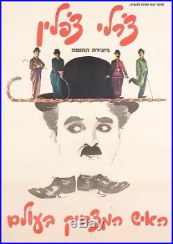 Original Vintage Israeli Chaplin Movie Poster The Funniest Man in the World