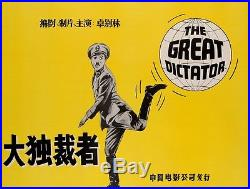 Original Vintage Movie Poster The Great Dictator Charlie Chaplin 1960's