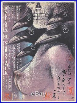 Original Vintage Poster Ballada O Narayamie Polish Film Japan Birds 1982