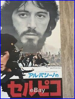 Original Vintage SERPICO Japanese B2 movie poster AL PACINO 1973