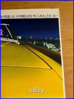 Original Vintage The Lady in the Car (Japanese B2 Poster for the 1970 film)