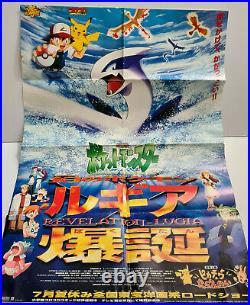 Pokemon The Movie 2000 Vintage Original Lugia Japanese Poster 1999