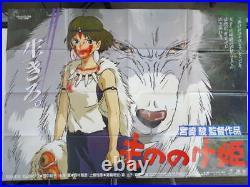 Princess Mononoke Studio Ghibli movie poster 1997 Vintage HAYAO MIYAZAKI Japan