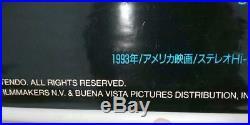 Rare Vintage Super Mario Movie Poster (Japan Version) nintendo nes snes famicom