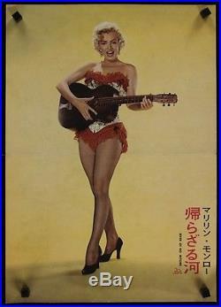 River Of No Return 1955 Vintage Japanese B3 Movie Poster Marilyn Monroe Rare