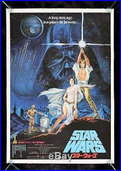 STAR WARS CineMasterpieces VINTAGE ORIGINAL JAPAN JAPANESE MOVIE POSTER 1977