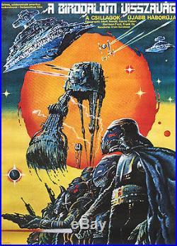 STAR WARS THE EMPIRE STRIKES BACK Original Hungarian Vintage Movie Poster 1981