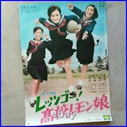 Showa Retro Vintage Precious Posters Kaoru Yumi Namiyeko Harada Itetsuko Movie