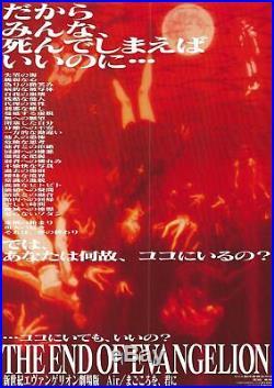 The End of Evangelion Movie Advertisment B2 Poster Art 1997 Vintage Japan