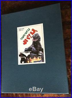 Vintage 1984 Popy Toho Godzilla King Kong Of Monsters Media Movie Poster Set Kit