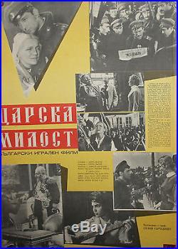 Vintage Bulgarian Movie Poster Tsar's Pardon 1962