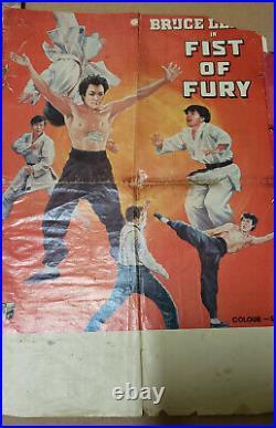 Vintage Fist Of Fury Jet Lee Movie Film Posters