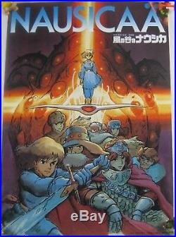 Vintage Original 1984 Nausicaa of the Valley of the Wind B2 Movie Poster