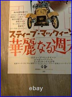 Vintage Original STEVE MCQUEEN THE IN REVIERS 1969 JAPANESE Tatekan Movie POSTER