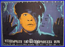 Vintage Print China Movie Poster