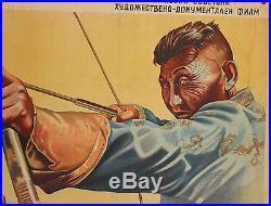 Vintage Soviet Russian Documentary Movie Poster Print Mongolia