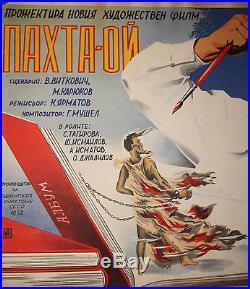 Vintage Soviet Russian Movie Poster Print 1951