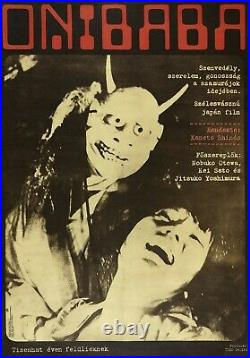 Vtg Orig Movie Poster ONIBABA 1970, japan
